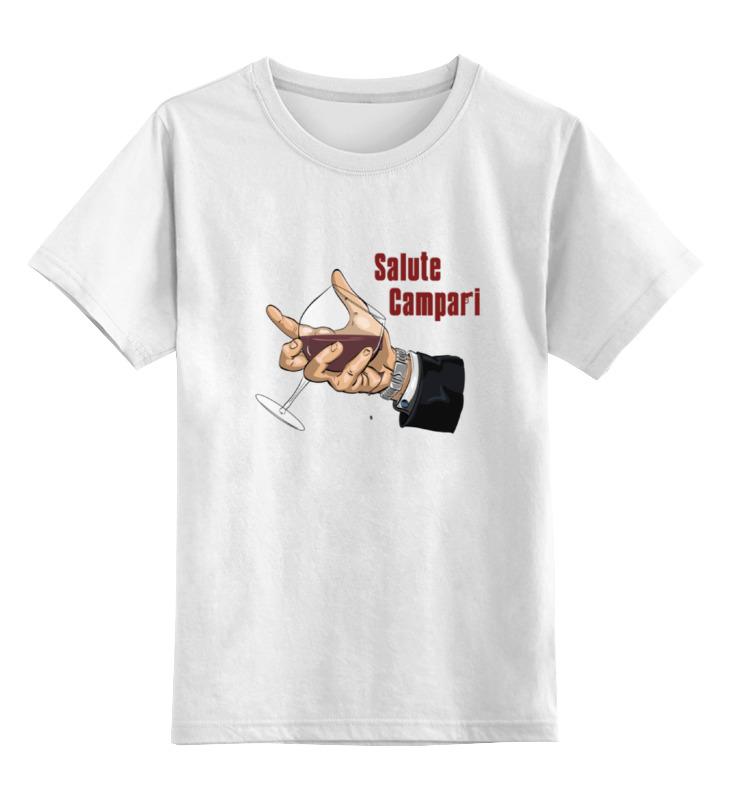 Детская футболка классическая унисекс Printio Salute campari складной нож salute