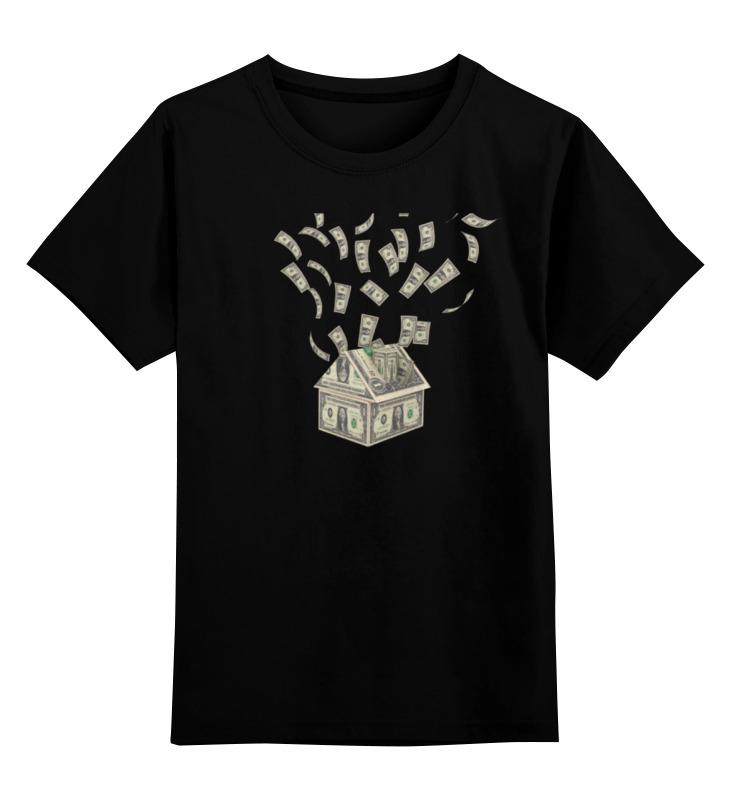 купить Детская футболка классическая унисекс Printio Денежный домик по цене 991 рублей
