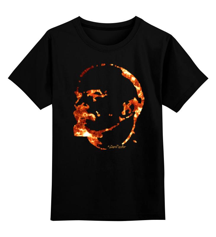 Детская футболка классическая унисекс Printio Пламенный ленин владимир ленин о великой октябрьской социалистической революции сборник