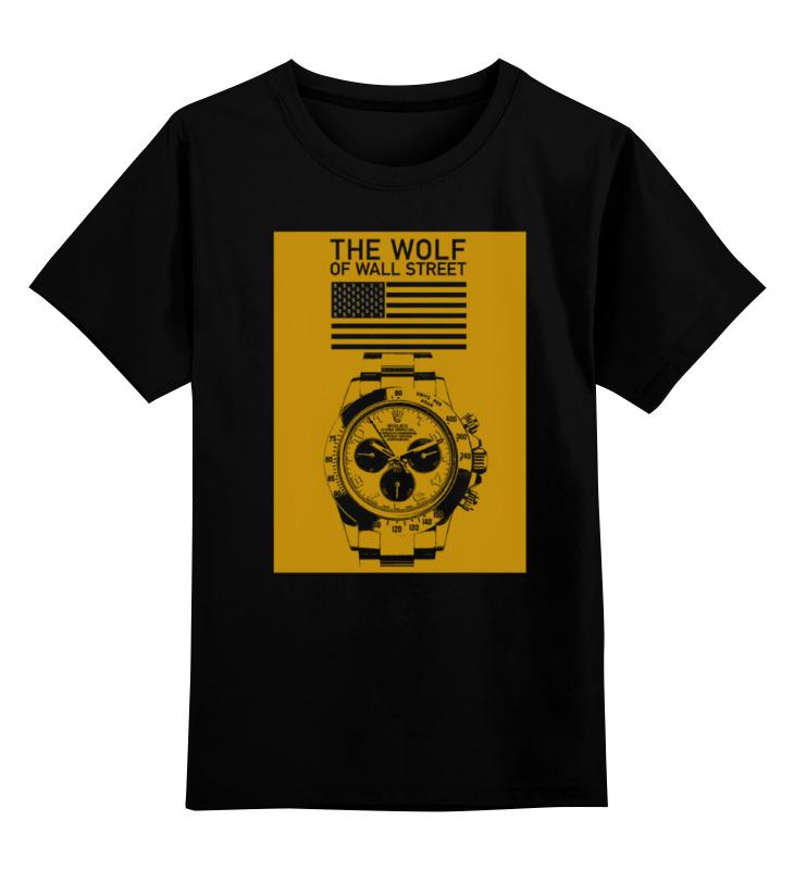 Детская футболка классическая унисекс Printio The wolf of wall street the grassy street