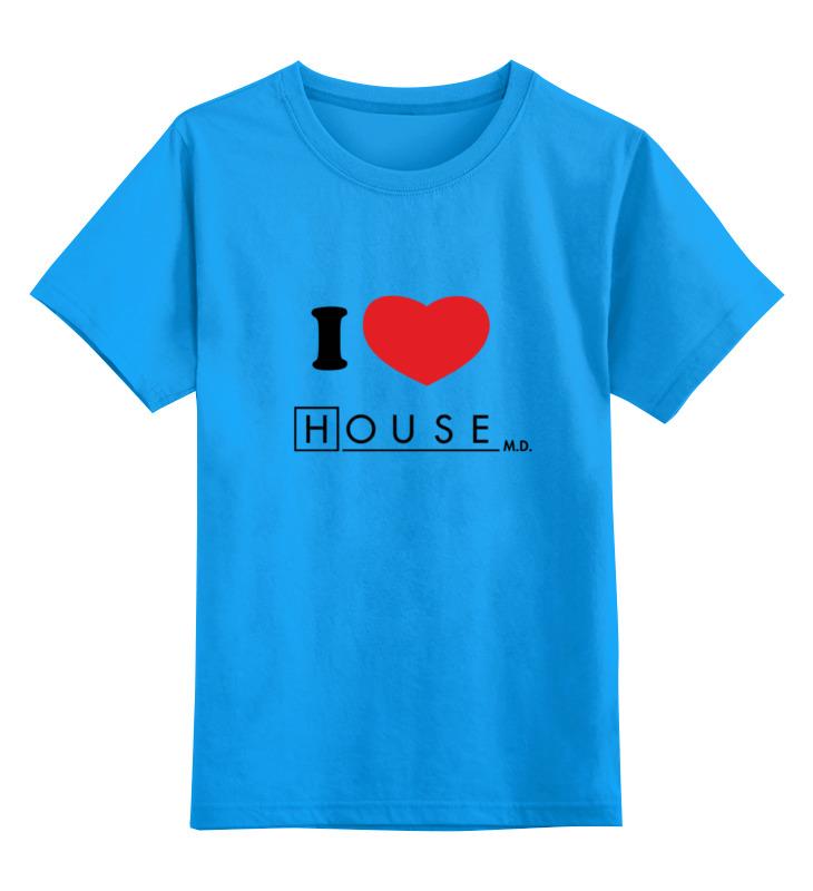 Детская футболка классическая унисекс Printio I love house цена и фото