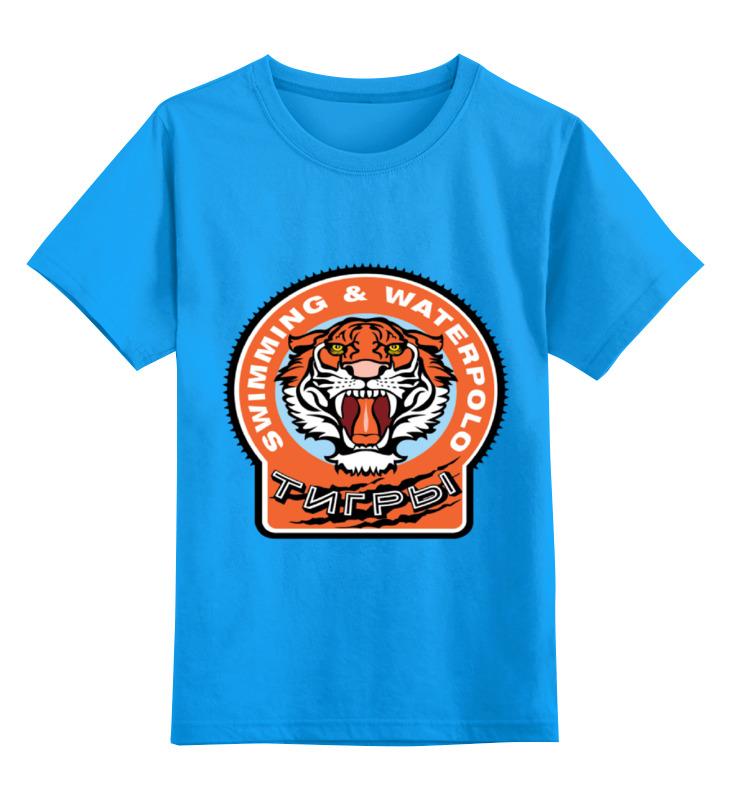 купить Printio Тигры недорого