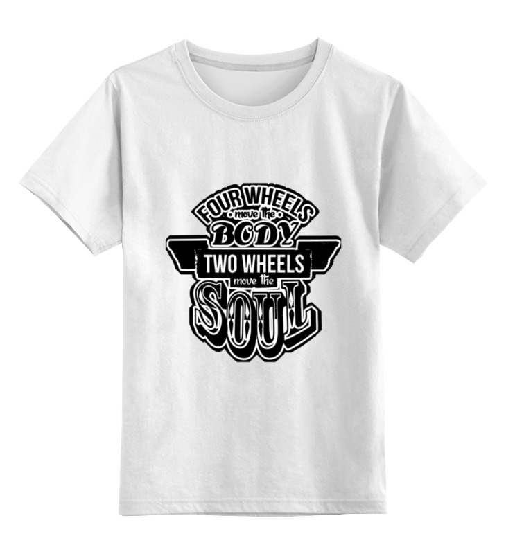 Детская футболка классическая унисекс Printio Two wheels move the soul футболка wearcraft premium slim fit printio two wheels move the soul