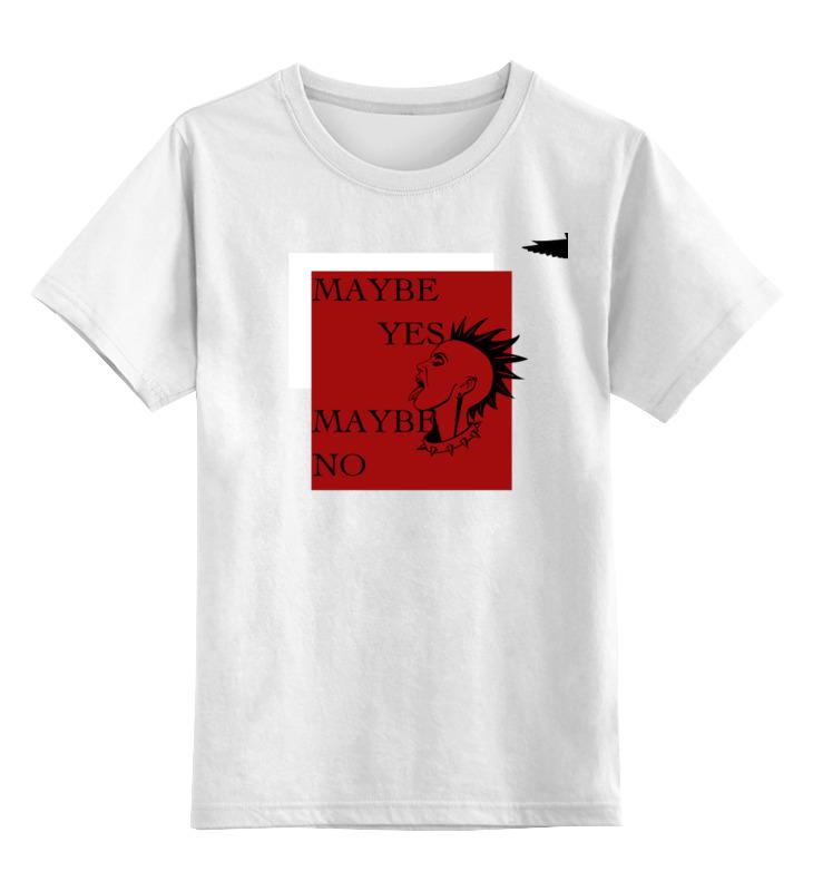 Детская футболка классическая унисекс Printio Maybe yes, maybe no
