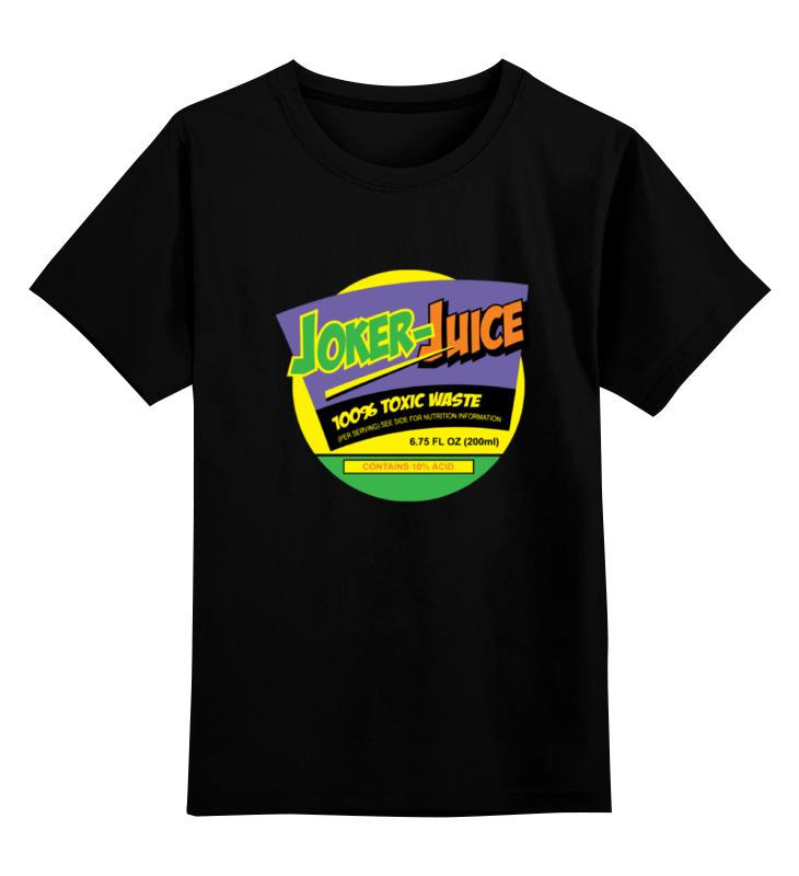 Детская футболка классическая унисекс Printio Joker juice футболка классическая printio the joker