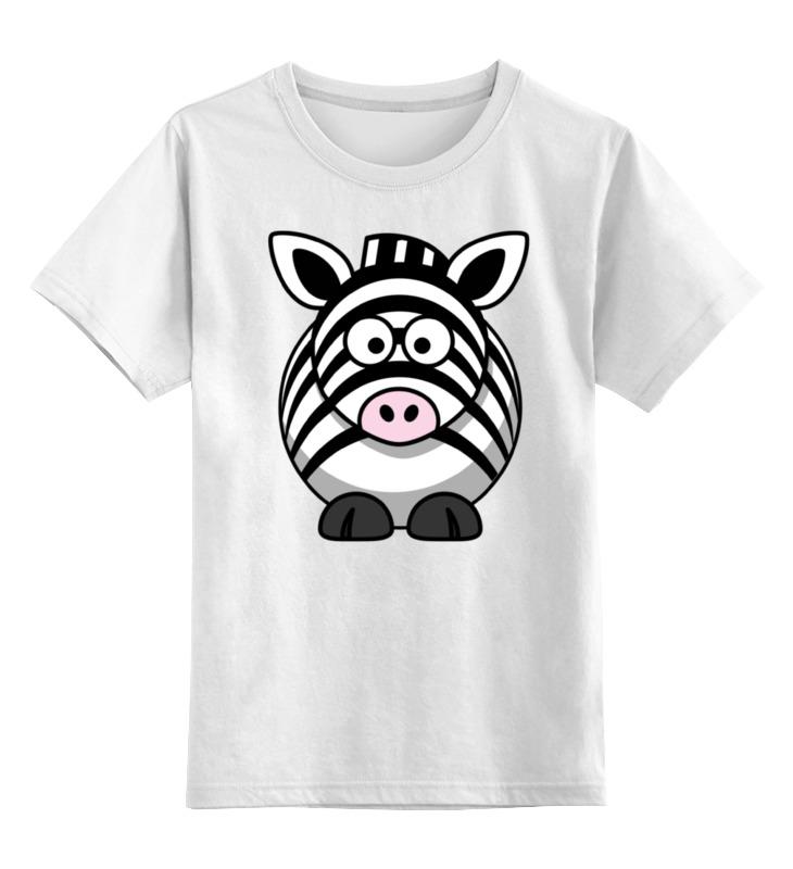 Детская футболка классическая унисекс Printio Зебра-2 футболка классическая printio 62 2% в саратове