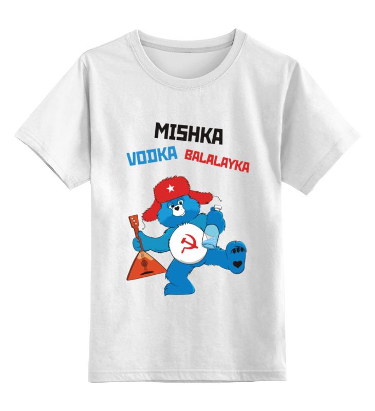 Детская футболка классическая унисекс Printio Мишка водка балалайка