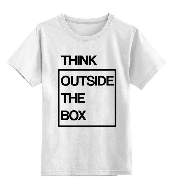 Детская футболка классическая унисекс Printio Думай вне коробки (мысли иначе) цена