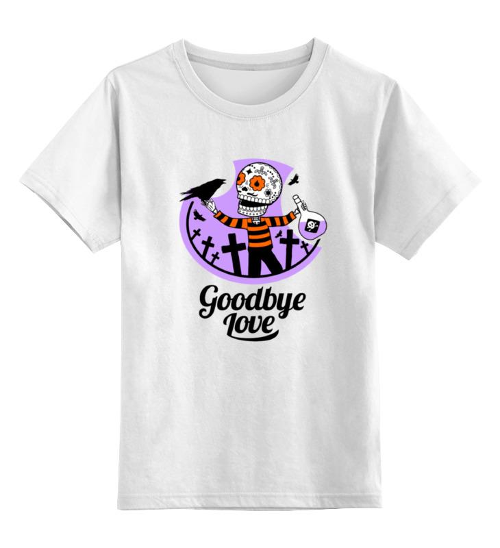 Детская футболка классическая унисекс Printio Скелетон