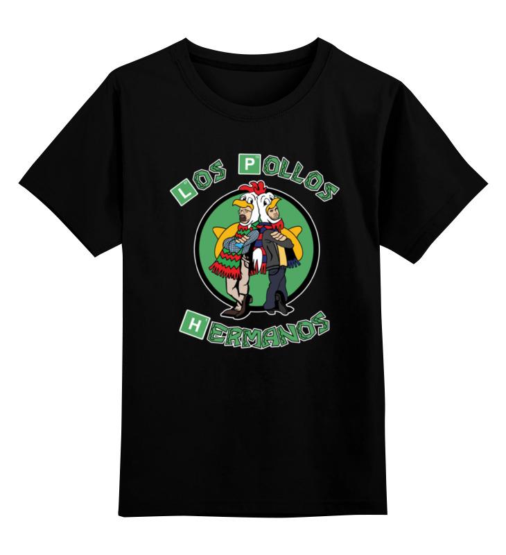 Детская футболка классическая унисекс Printio Los pollos hermanos детская футболка классическая унисекс printio los angeles clippers