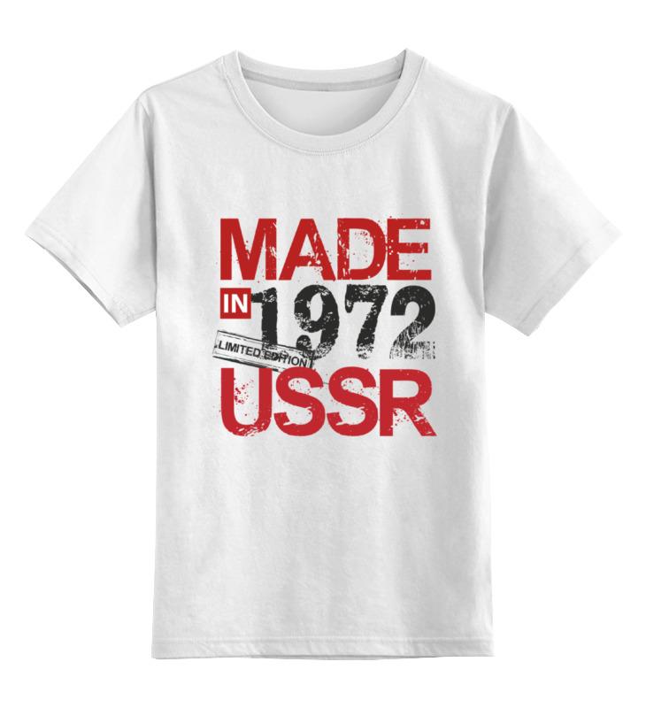 Детская футболка классическая унисекс Printio 1972 год рождения disney гирлянда детская на ленте тачки с днем рождения