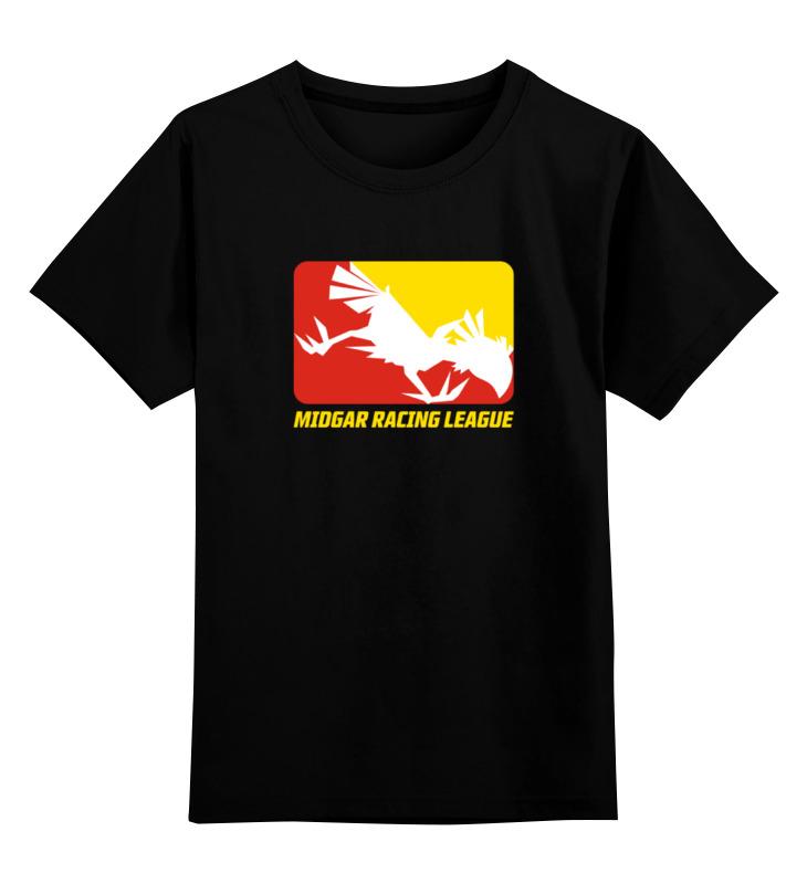 Детская футболка классическая унисекс Printio Мидгар цена