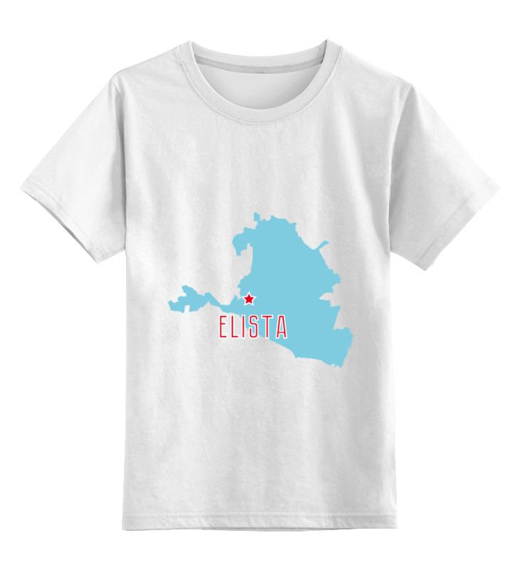 Детская футболка классическая унисекс Printio Республика калмыкия. элиста футболка для беременных printio республика удмуртия ижевск
