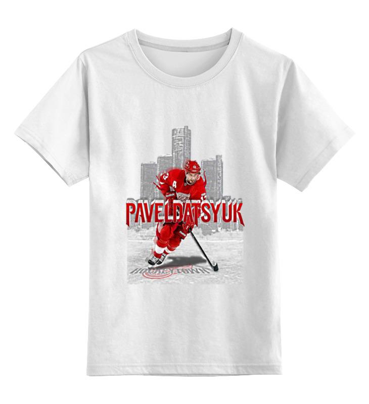 Детская футболка классическая унисекс Printio Павел дацюк цена и фото
