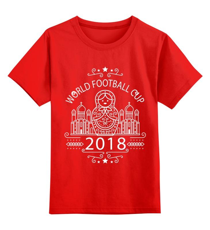 Детская футболка классическая унисекс Printio Футбол