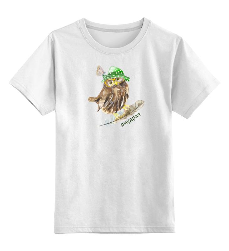 Детская футболка классическая унисекс Printio Сова в шляпе футболка классическая printio девушка в шляпе