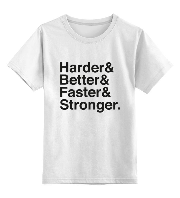 Детская футболка классическая унисекс Printio Harder, better, faster, stronger футболка классическая printio a better class of criminal