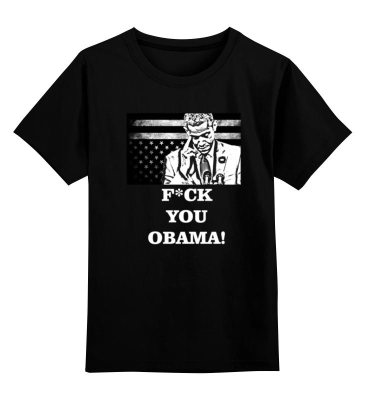 Детская футболка классическая унисекс Printio F*ck you obama! message to obama