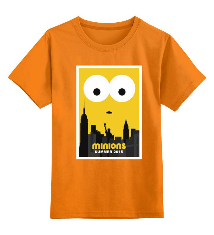 Детская футболка классическая унисекс Printio Minions summer 2015 майка классическая printio minions summer 2015