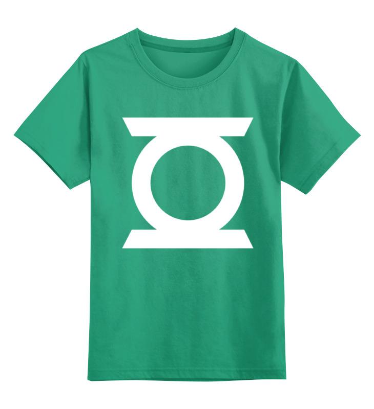 Фото - Детская футболка классическая унисекс Printio Зеленый фонарь детская футболка классическая унисекс printio зеленый фонарь