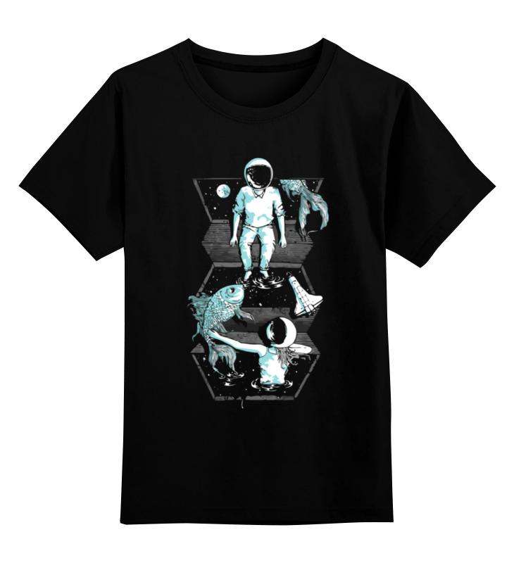 Детская футболка классическая унисекс Printio Космос, рыбы рыбы серия