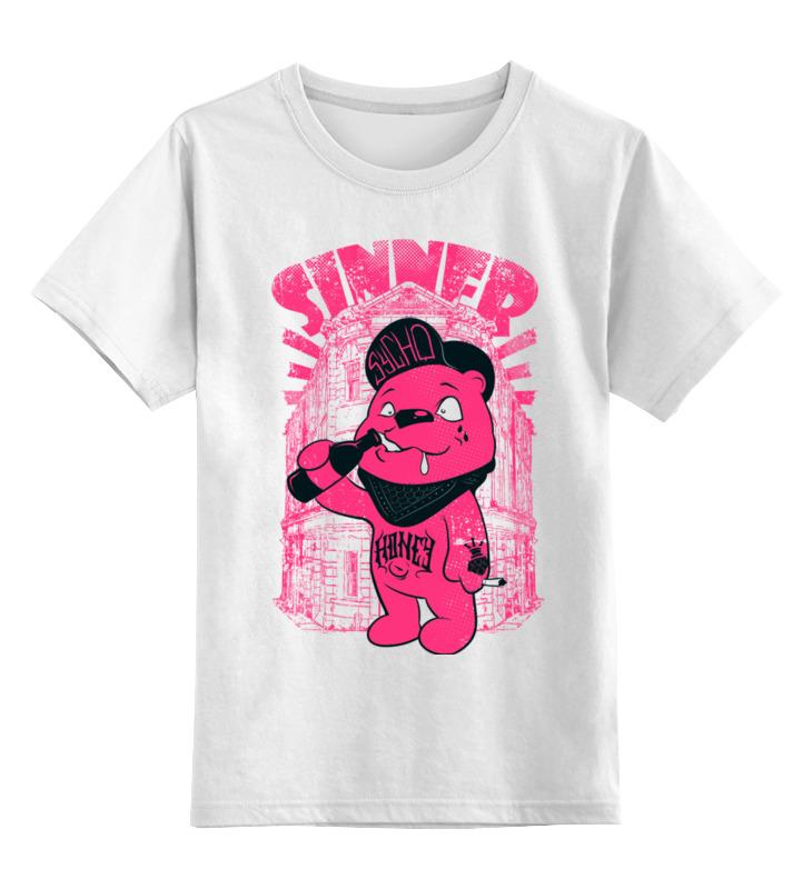 Printio Медведь бандит детская футболка классическая унисекс printio медведь с птицей