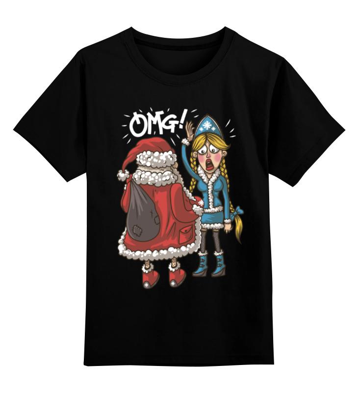 Детская футболка классическая унисекс Printio Новогодний сюрприз футболка классическая printio новогодний лось