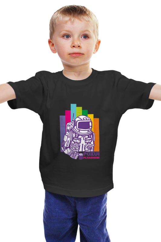 Детская футболка классическая унисекс Printio Пляшем! детская футболка классическая унисекс printio мачете