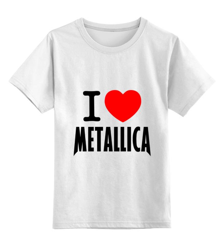 Детская футболка классическая унисекс Printio «i love metallica» толстовка детская love son health 33339508 80 130m