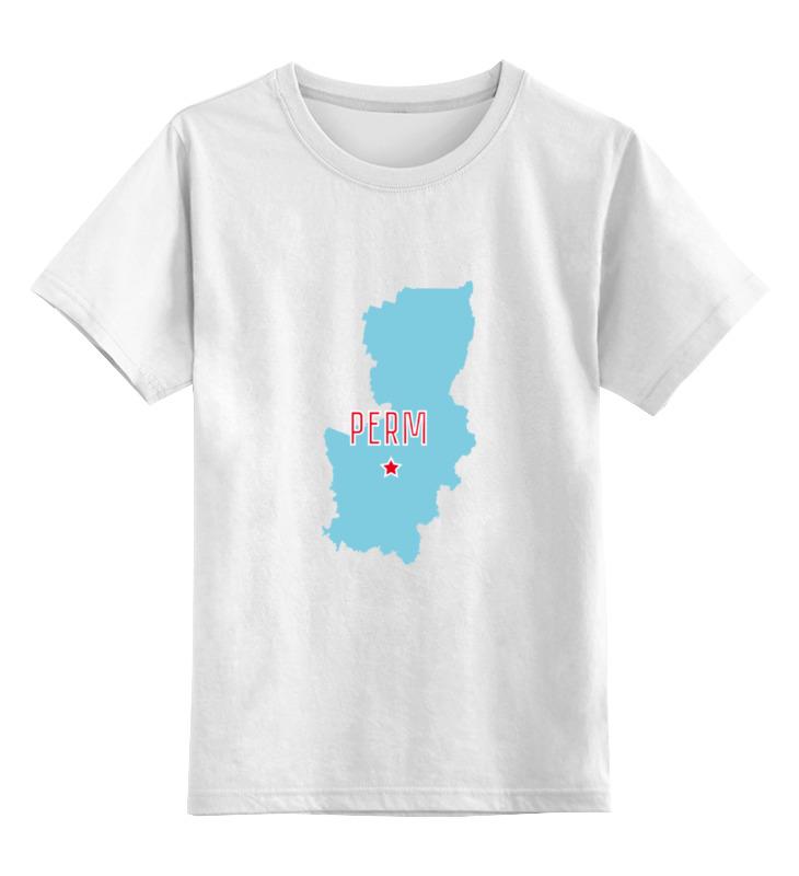 Детская футболка классическая унисекс Printio Пермский край. пермь расписание авиарейсов пермь