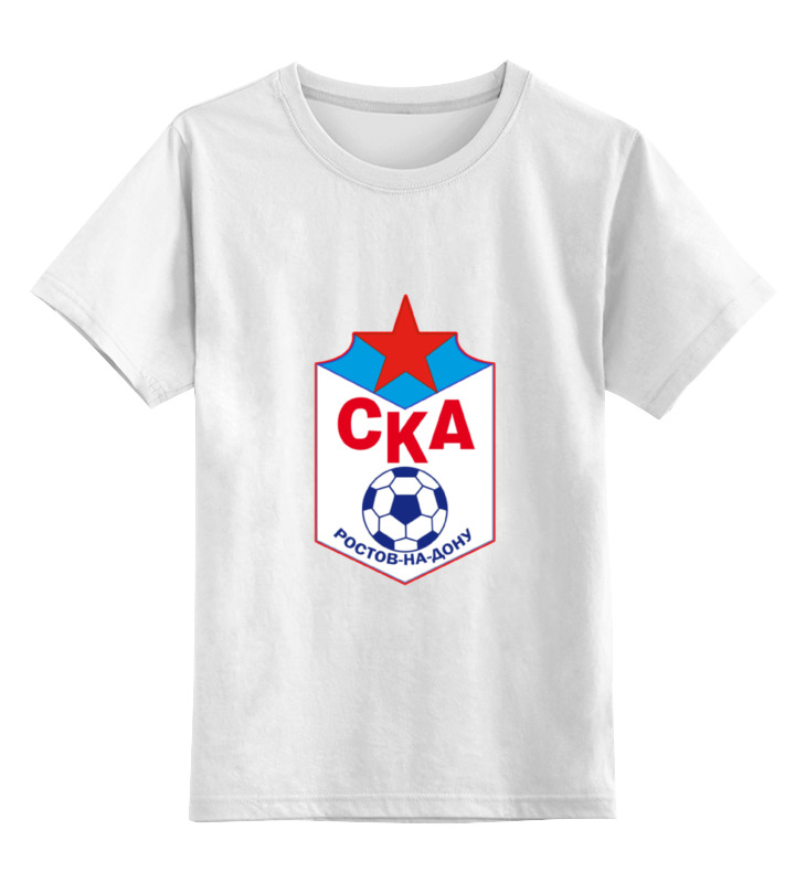 Детская футболка классическая унисекс Printio Футбольный клуб ска (ростов-на-дону)