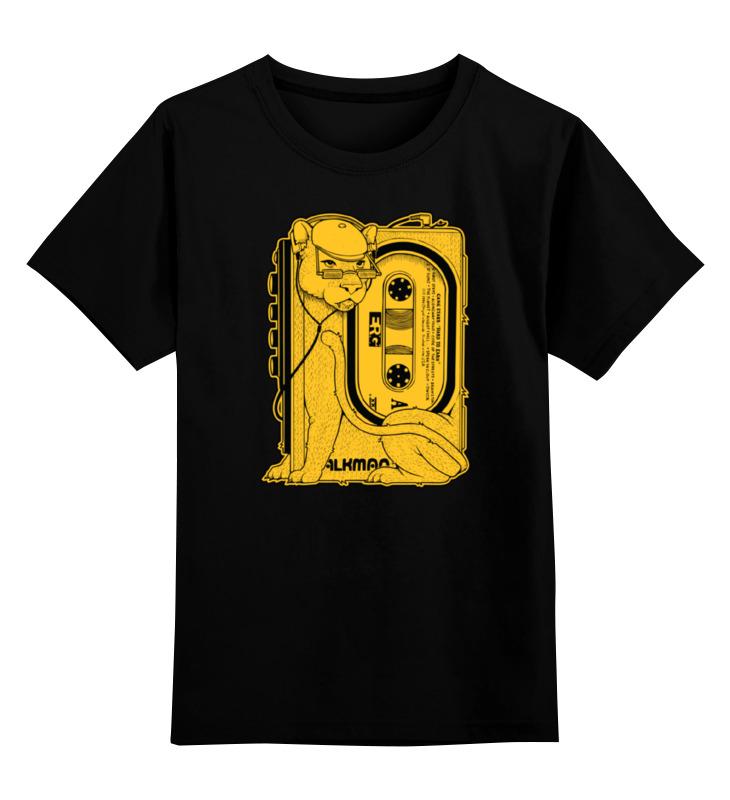 Детская футболка классическая унисекс Printio Walkman lion walkman