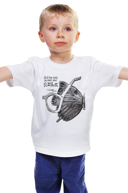 Детская футболка классическая унисекс Printio Stardust vladimir nabokov glory