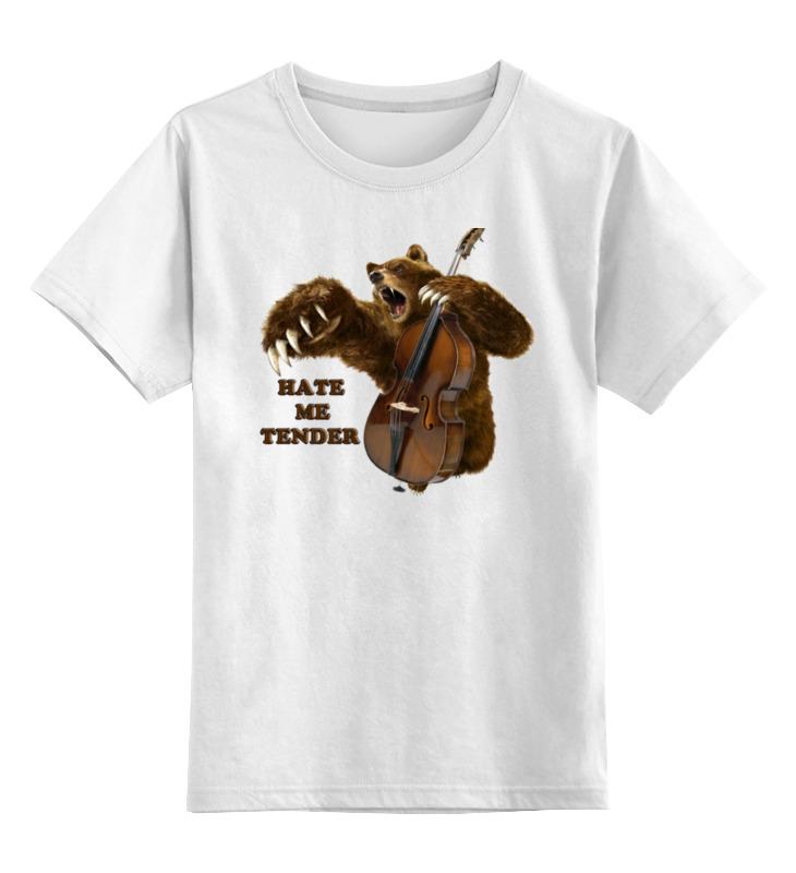 Детская футболка классическая унисекс Printio Мишка контрабасист детская футболка классическая унисекс printio мачете