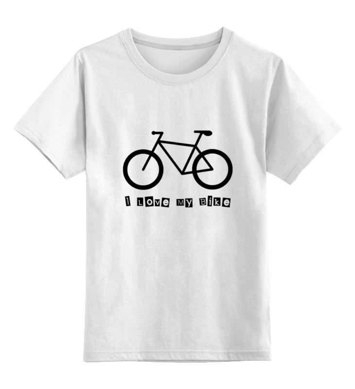Детская футболка классическая унисекс Printio I love my bike велосипед geuther велосипед my runner серо зеленый