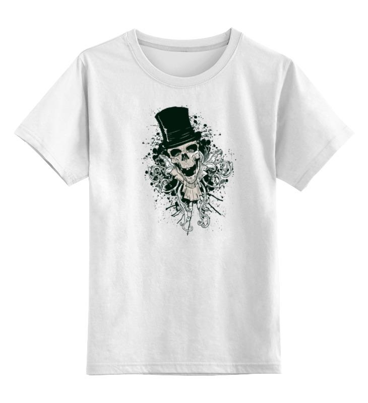 Детская футболка классическая унисекс Printio Skull man детская футболка классическая унисекс printio laughing skull