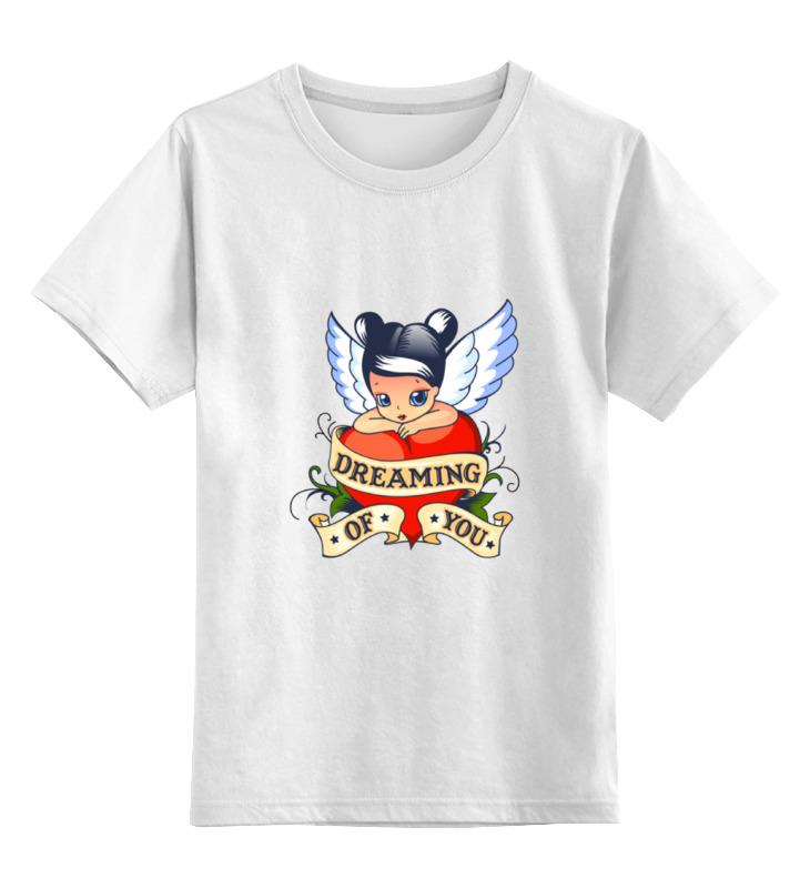 Детская футболка классическая унисекс Printio Мечтаю о тебе детская футболка классическая унисекс printio я покажу тебе мир