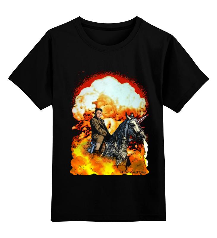 Детская футболка классическая унисекс Printio Ким чен ын на единороге апокалипсиса ын хиген прекрасное меня презирает