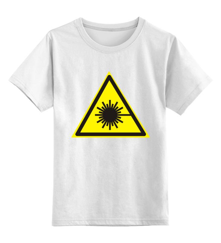 Детская футболка классическая унисекс Printio Осторожно излучение лазера