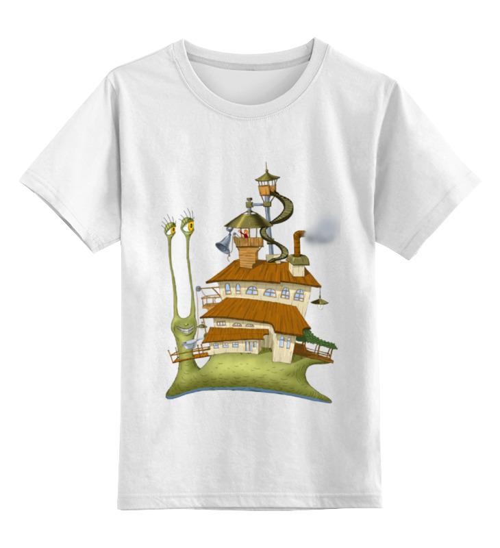 Детская футболка классическая унисекс Printio Живой летающий дом рязань дом под снос