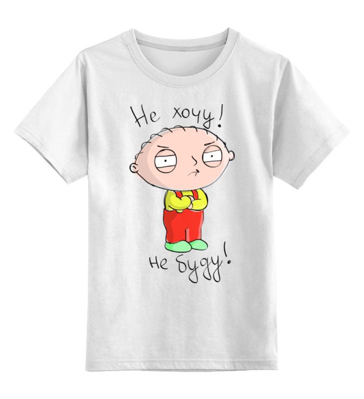 Детская футболка классическая унисекс Printio Стьюи футболка для беременных printio стьюи