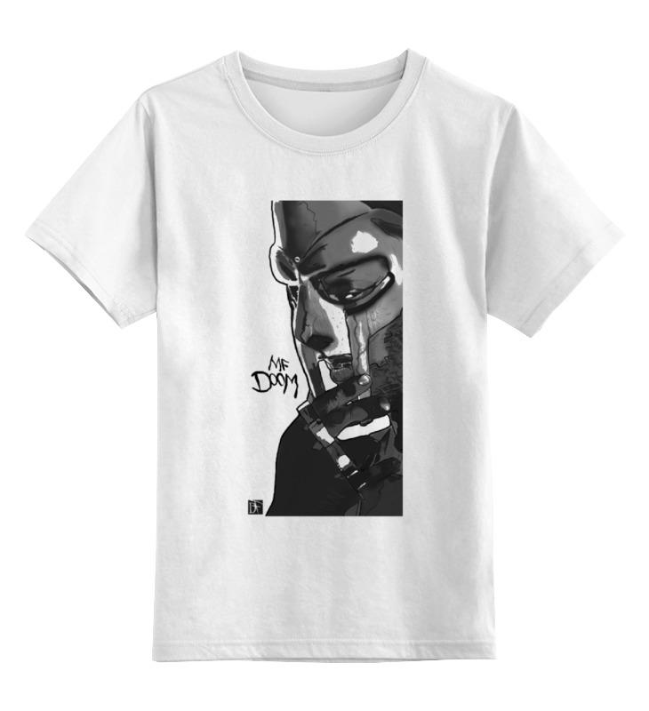 Детская футболка классическая унисекс Printio This is not doom футболка классическая printio mf doom