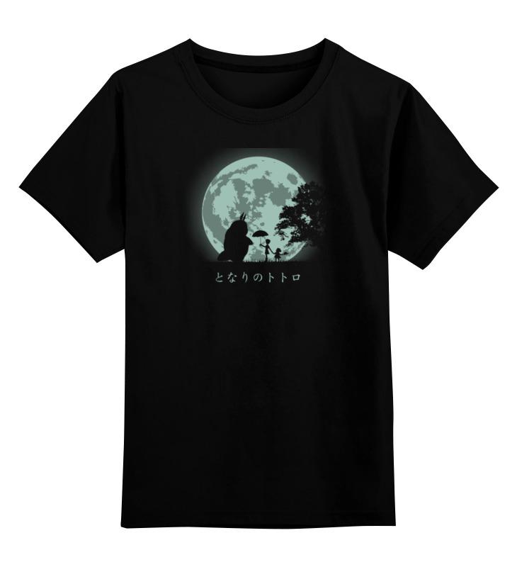 Детская футболка классическая унисекс Printio Большой друг неизвестный друг