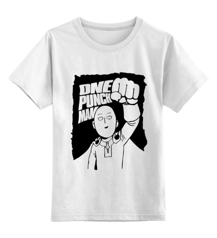 Детская футболка классическая унисекс Printio Ванпанчмен ( one punch man ) детская футболка классическая унисекс printio one lovecraft