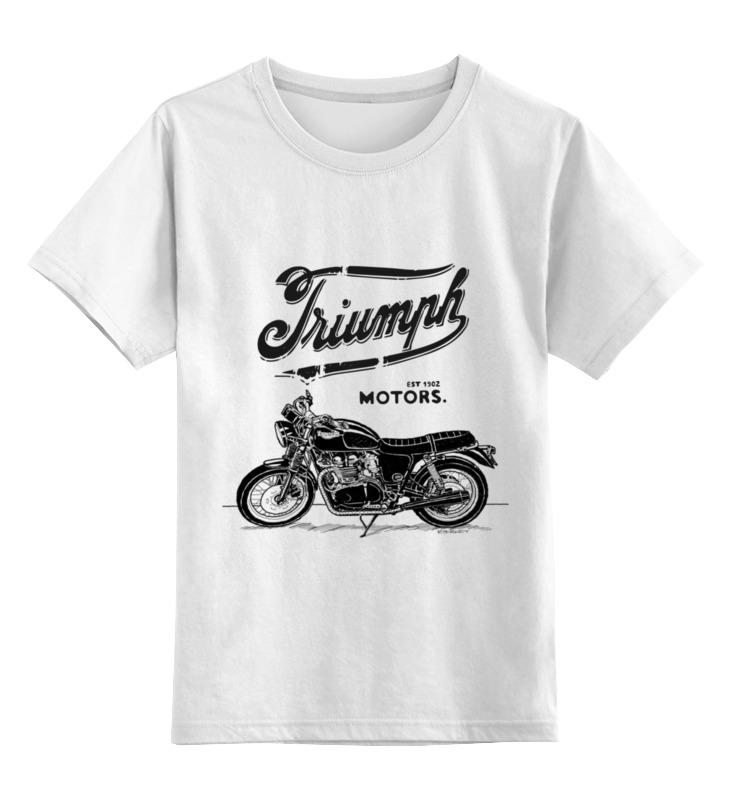 Детская футболка классическая унисекс Printio Triumph motorcycles cnc universal stunt clutch easy pull cable system motorcycles dirt bike for honda yamaha suzuki kawasaki ducati triumph