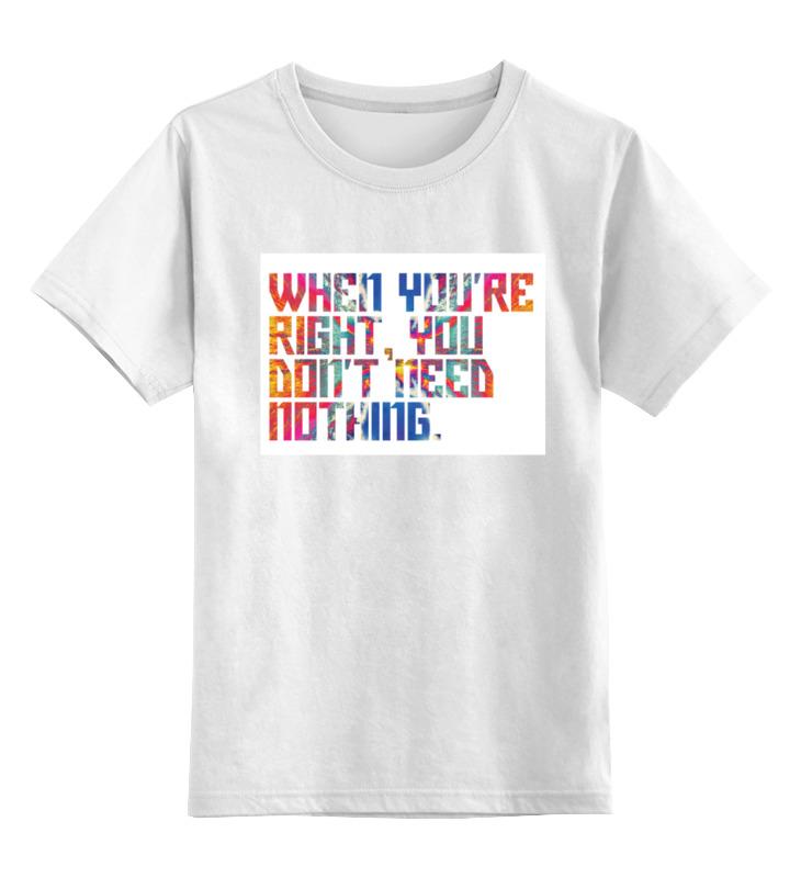 Детская футболка классическая унисекс Printio Right детская футболка классическая унисекс printio иди ты