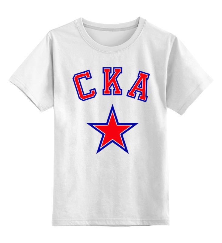 Детская футболка классическая унисекс Printio Хк ска
