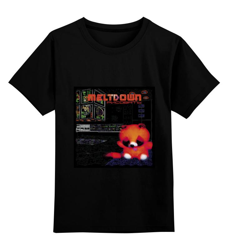 Фото - Детская футболка классическая унисекс Printio Meltdown рисовать лонгслив printio meltdown рисовать