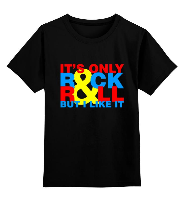 Детская футболка классическая унисекс Printio Рок-н-ролл ходгсон н лазерные резонаторы и распространение пучков