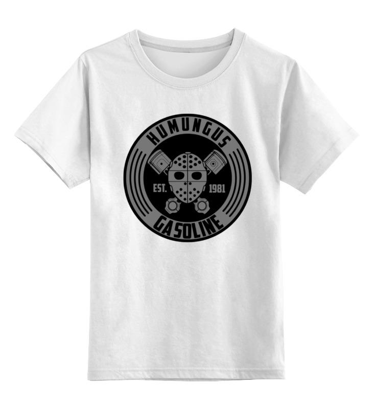 Детская футболка классическая унисекс Printio Хумунгус (безумный макс) детская футболка классическая унисекс printio безумный макс mack